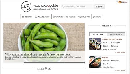 washoku.guide